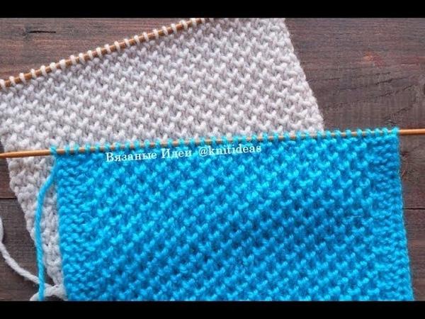 ЛЕГКИЙ и ЭФФЕКТНЫЙ узор Мелкие Соты| Knit Bee Stitch