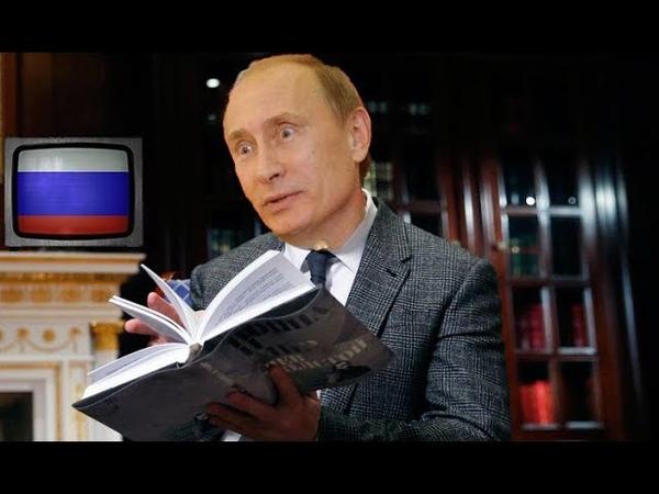 В РФ исправляют учебник истории, где говорится о захвате у Китая Амурской области.