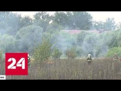 Пожару в Терехове на западе Москвы присвоен повышенный номер сложности - Россия 24
