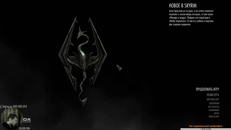 Skyrim Survive Выживание =11= Закрываем побочки переходим на основную линейку