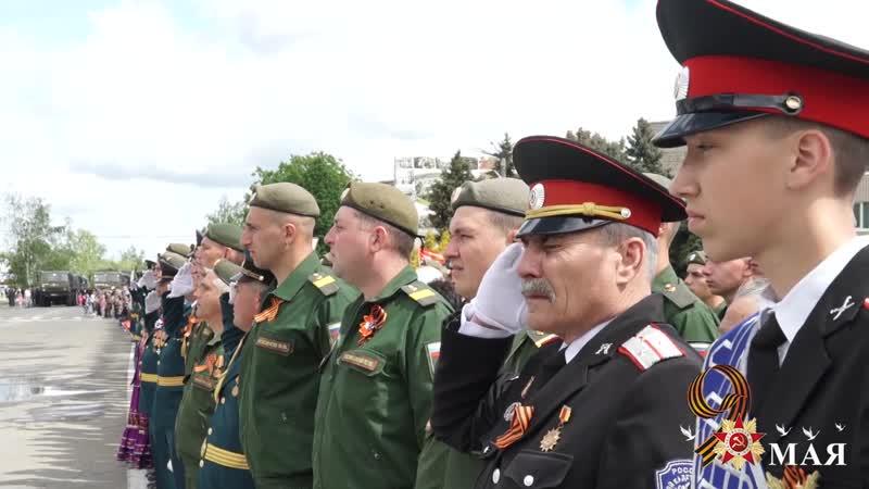 Парад Курганинск 9 мая 2019 год
