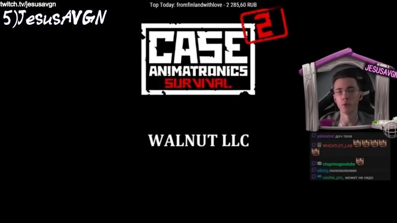 [Реакции Летсплейщиков] Реакции Летсплейщиков на Подарок из CASE 2: Animatronics Survival