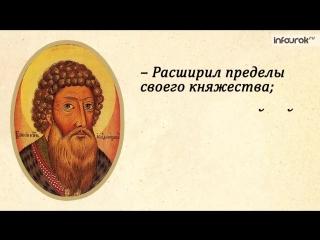 52 Усиление Московского княжества в первой половине XIV века
