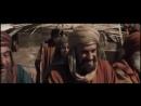 Умар Ибн Аль Хаттаб серия 2