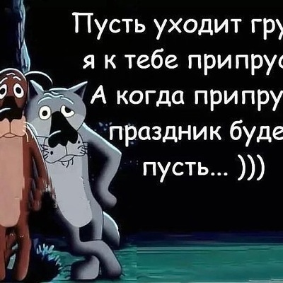 Игорь Чикунов
