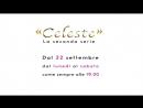 Рекламный ролик сериала Celesta телеканал Donna TV 22 09 18 г