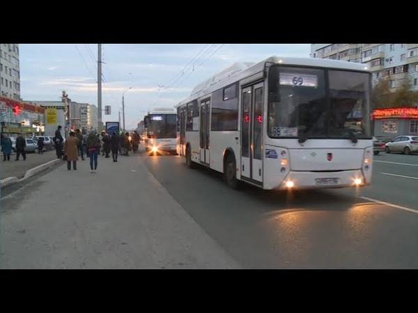 В Уфе обсудили будущее рынка пассажирских перевозок