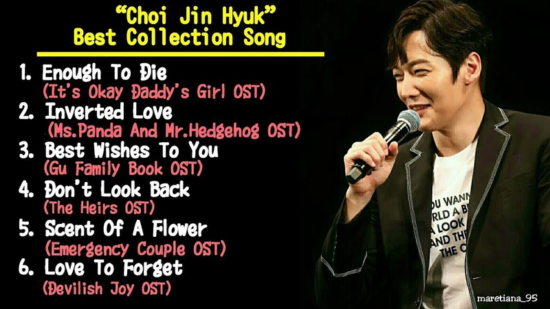 """""""Choi Jin Hyuk"""" (최진혁) Best Collection Song"""