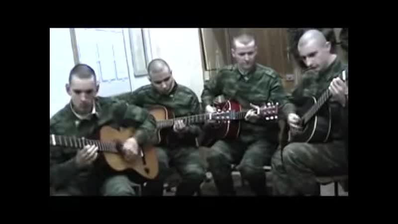 Бумер на гитарах_Русская армия