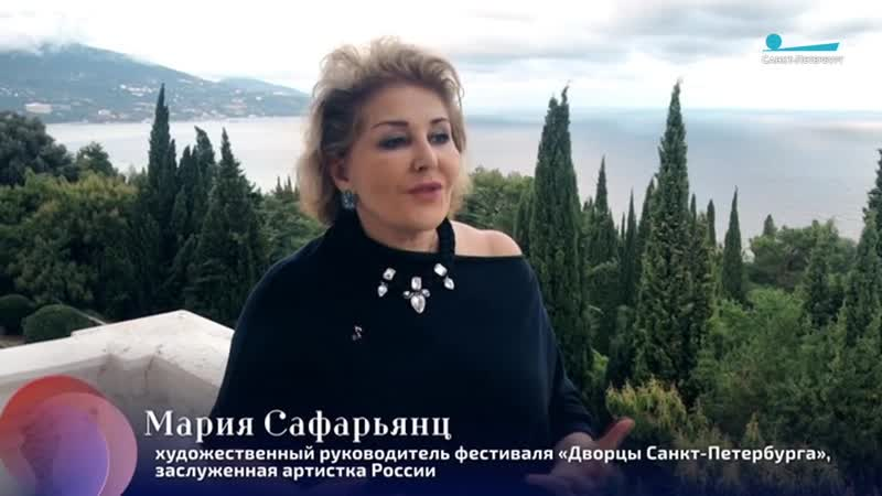 Культурная революция. Канал Санкт-Петербург Дворцы Крыма-Дворцы СПб