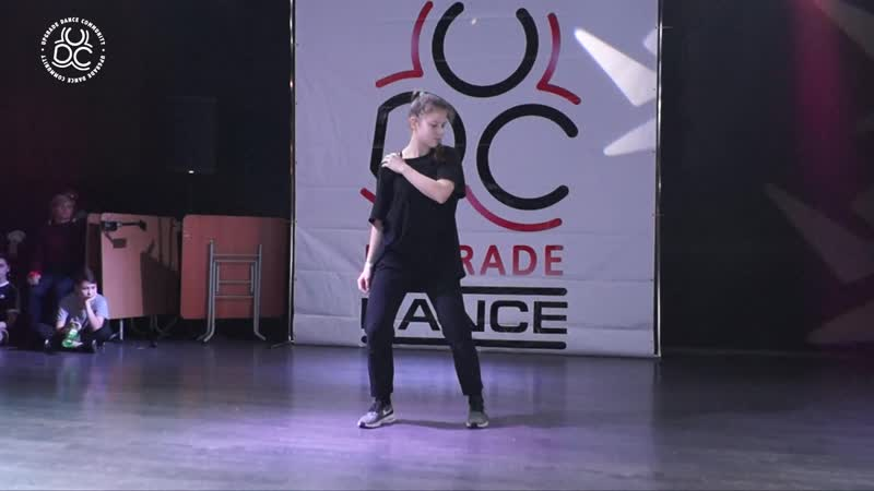 WINNER OF UPGRADE COMPETITION4 Best Dance Solo Beginner Барышева Юля