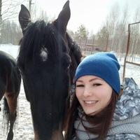 ВКонтакте Екатерина Архипова фотографии