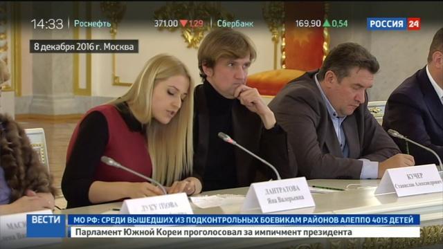 Новости на Россия 24 • Путин хочет отбить детей у тюремной субкультуры