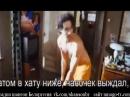 гр Колыма - Танечка клипы шансон