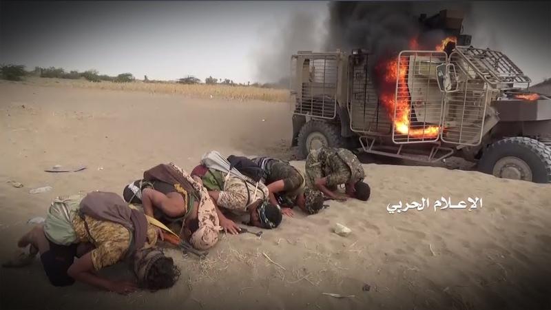 Йемен:Западное побережье - Сцены полного контроля над горным соединением и окончательно разрезали линию снабжения противника