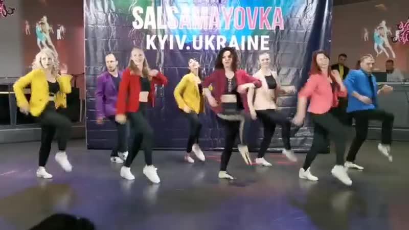 La Gata Dance Project