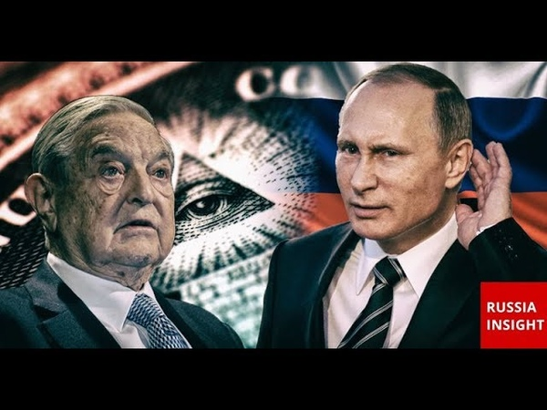 Putin on Soros If We Ask Why Soros Meddles US Says It's His Private Affair