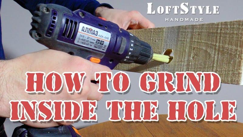 How to grind inside the hole Как шлифовать внутри отверстия