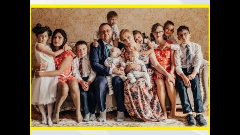 Семья Аганиных