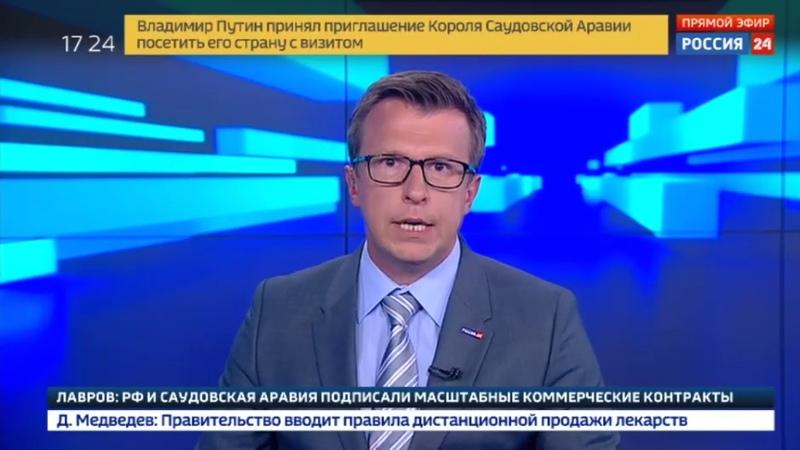 Новости на Россия 24 • Пожар на кстовском НПЗ четыре человека погибли, пять - в больнице