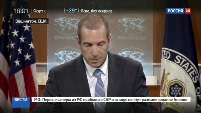 Новости на Россия 24 • Госдеп отказался уточнять, на чьей стороне воевал погибший в Сирии солдат