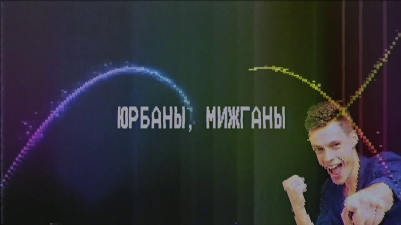 БАЗАРА ЗИРО - Хулигангстер (Liric Video 2018)