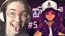 Прохождение➤VA-11 Hall-A:Cyberpunk Bartender Action 5 - ЭТО БУДУЩЕЕ СТРИМОВ! 😜