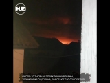 В Черниговской области горят крупные склады боеприпасов