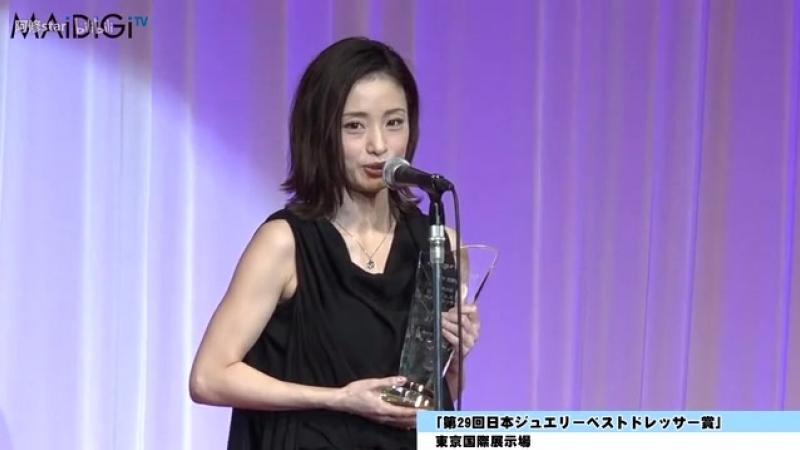 【中字】 『第29回 日本最适合珠宝穿戴者赏』上户彩演讲_哔哩哔哩 (゜-゜)つロ 干杯~-bilibili