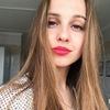 Анна Мягкова