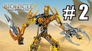 LET'S BUILD! - BIONICLE - (PART 2) 8998: Toa Mata Nui (2009)