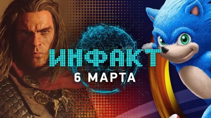 StopGame.Ru Игра про насильника в Steam, криповый Соник, Activision судят, название God of War выбрали случайно…