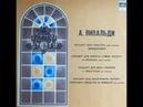Moscow Chamber Orchestra plays Antonio Vivaldi Concerto in G minor Op 41 3 Dresden Largo Non Molto