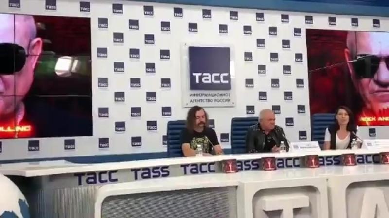 Moscow, Russia 2018 - пресс-центр ТАСС