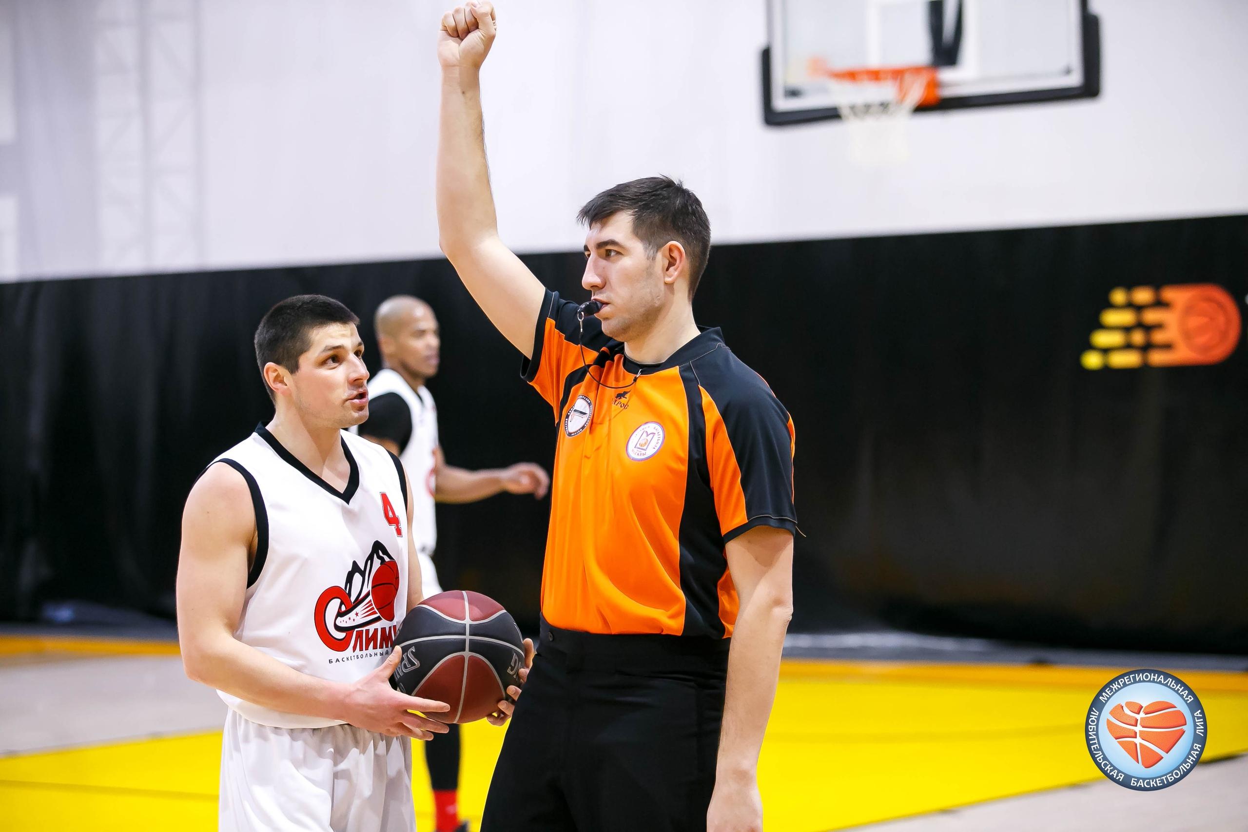 Три арбитра Федерации баскетбола Москвы получили звание «Судья всероссийской категории»