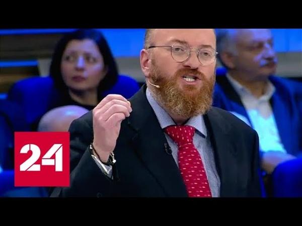 Депутат Милонов Ни одна нормальная девушка не выйдет в метро и не станет задирать себе юбку оголяя трусы 60 минут от 28 09 18