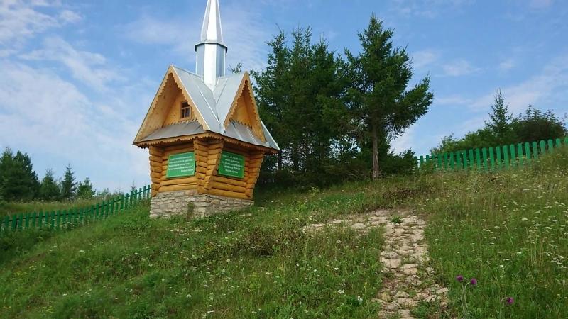 Өчиле авылы Казанка елгасы плотинасы ярында Ахун чишмәсе.
