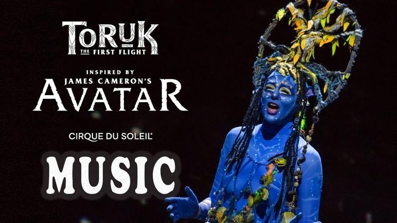 TORUK Music Video   Direhorses   Cirque du Soleil - New Circus Songs Every Tuesday!