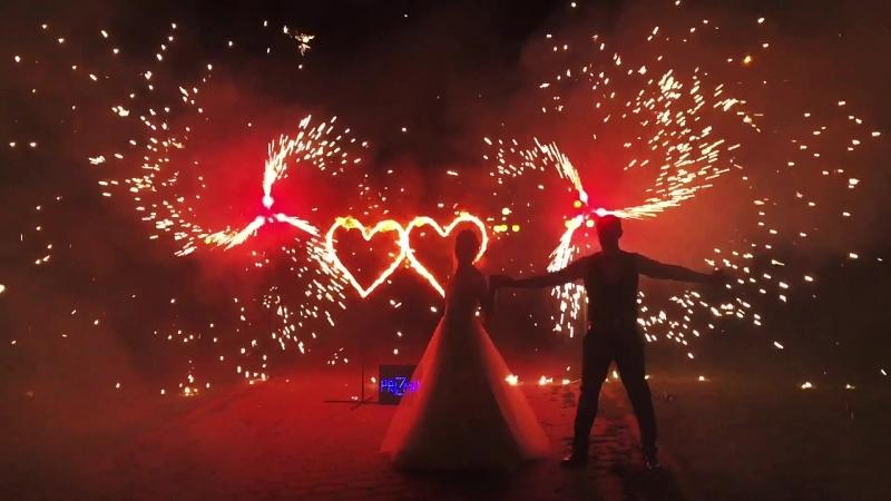 Свадьба в Глобусе - Екатерина и Антон - 08.09.18 - огненные сердца, пиродорожка и вертушки
