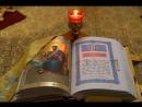 Прот Андрей Ткачев. Священное Писание