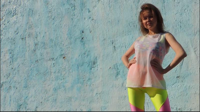 Элджей - 1love dance