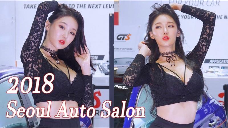 [4KPG] 레이싱모델 진유리2 직캠 2018서울오토살롱 SEOULAUTOSALON 首尔汽车沙龙 RacingModel fancam 韩国车2