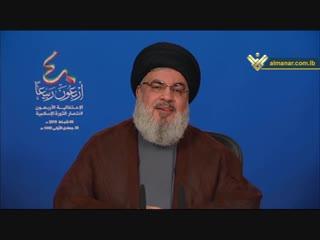 كلمة الأمين العام - ذكرى انتصار الثورة الاسلامية (часть I)
