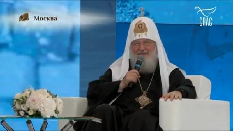 Ответы Святейшего Патриарха Кирилла на вопросы участников форума. 1 часть