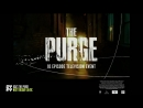 The Purge 1x02 Preview Season 1 Episode 2 Promo_Trailer TAKE WHATS YOURS HD