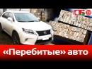 Брестские таможенники перекрыли преступный канал ввоза авто