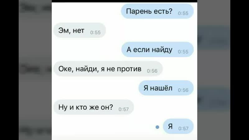 Украду (zaycev.net)