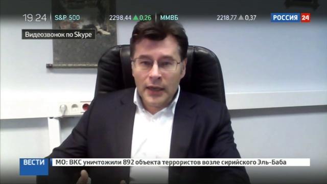 Новости на Россия 24 • Кремль дождется извинений от журналиста в 2023 году