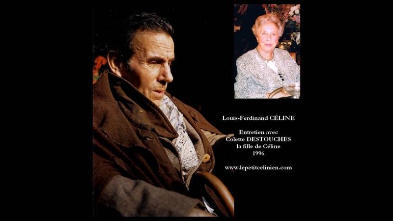 Louis Ferdinand CÉLINE entretien avec Colette DESTOUCHES sa fille 1996 INEDIT