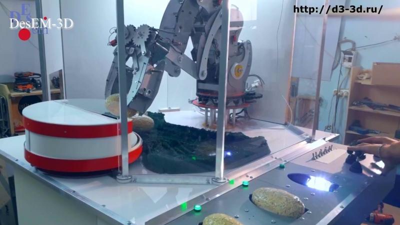 D3-3d.ru Проект Инкубатор для яиц динозавра. По мотивам к/ф Парк юрского периода